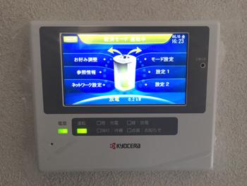 出口様(江南市)蓄電池、エアコン工事_7282