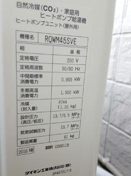 御前崎市-戸塚様邸-EQ工事_7424