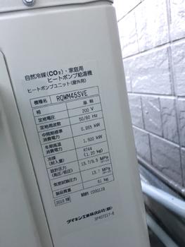 戸塚様(御前崎市)EQ工事_1509