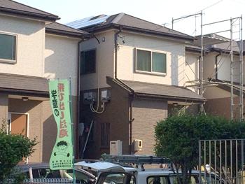 春田様邸_6063