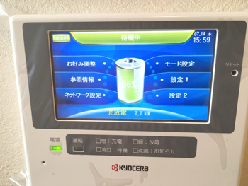 浅田様(あま市)特定回路の20A工事_409