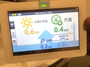 1029竹内様(豊明市)PV一体蓄電池_3341