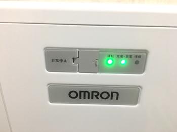 1219折田様-電気工事_161219_0041