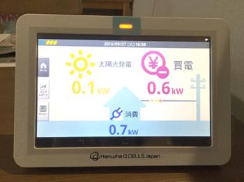 927岡様(緑区)屋内電気工事_4607